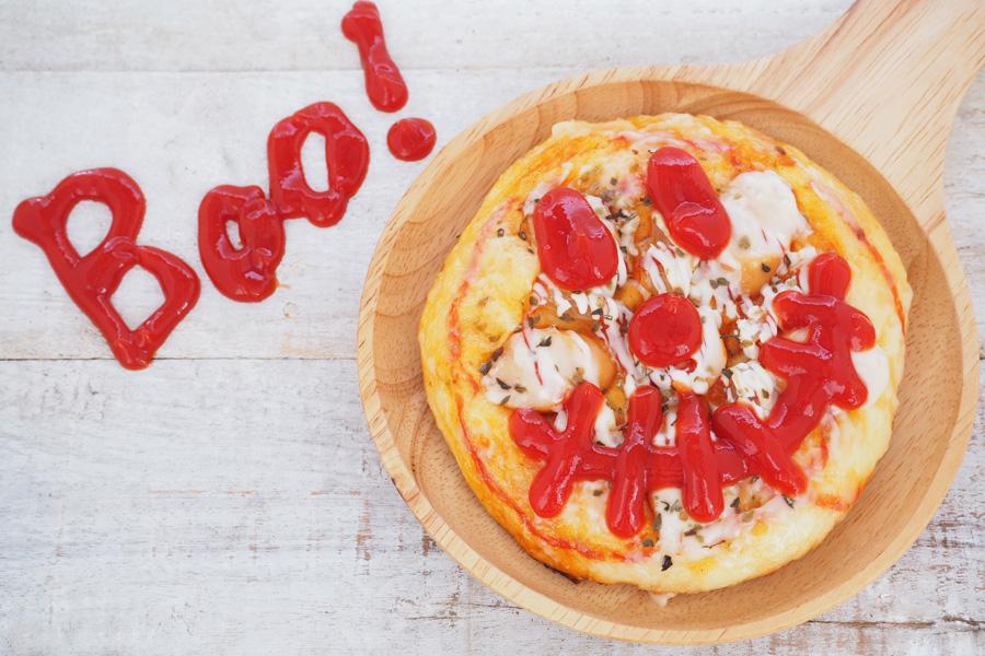 Smart-Restaurants-Boo-Pizza